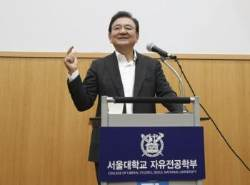 """홍석현 회장 """"변화 속에서 발전해야 미래 주역"""""""