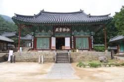 18세기 건축 구례 천은사 극락보전...국가 보물로 지정