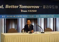 """박대연 티맥스 회장 """"신제품 개발 힘들어 세상에 태어나지 말았어야 생각도"""" 울컥"""