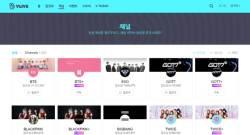 """VIP석에 앉아 직접 본듯이""…BTS 다음달 웸블리 공연 네이버 'V라이브'로 생중계"