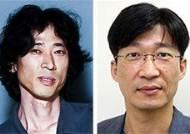 [사랑방] 김호준·임윤규 기자 이달의 편집상