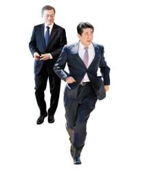 [김영희의 퍼스펙티브] 일본의 관계 복원 움직임에 한국도 긍정 대응해야