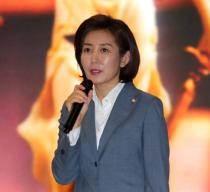 """나경원, '文-트럼프 통화' 색출 비판…""""구걸외교 들키자 공무원 탄압"""""""