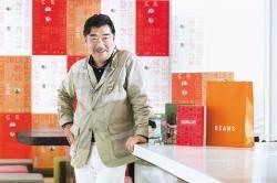 [강남인류] 우리는 문화를 판다…일본 '빔즈' 44년 성공기