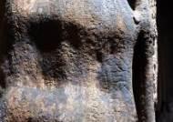 [서소문사진관] 560년 6월 진흥왕, 성류굴을 다녀갔다! 명문 발견