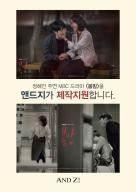 앤드지, 정해인 주연 '봄밤' 제작지원