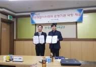 광주 국제직업전문학교 2019년 청년취업아카데미 교육생 모집