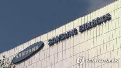 '윗선'에 근접한 검찰의 삼성바이오 수사…삼성, 이례적 추측성 보도 자제 요청