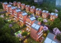 맞춤형 설계와 지하특화 설계로 입주자 라이프스타일 충족...용인타운하우스 '리베하임' 분양