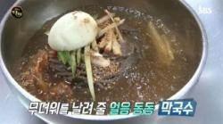 """'생활의 달인' 조작 논란 사과 """"충분한 식당 설명 못해 죄송"""""""