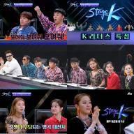 '스테이지K' god vs 젝키 vs 2NE1 vs 원걸, 피끓는 경쟁 예고