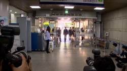 """[영상] 김경수, """"노 전 대통령 추도식 참석 못 해 너무 아쉽다""""… 같은 날 항소심 열려"""