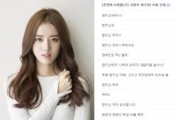 """택시기사 폭행한 배우 한지선…""""드라마 하차해라"""" 요구 빗발"""