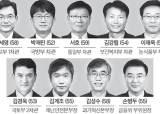 외교1차관에 일본통 조세영, 국방차관에 행시 출신 박재민