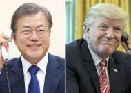 """""""한·미 정상 대화, 주미 대사관 직원들도 돌려봐"""""""