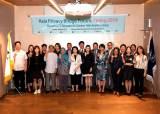 연세대 바른ICT연구소, 아시아 7개국 개인<!HS>정보<!HE> 전문가 간담회