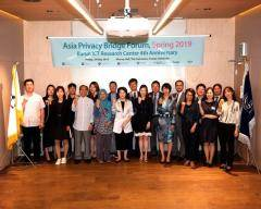 연세대 바른ICT연구소, 아시아 7개국 개인정보 전문가 간담회