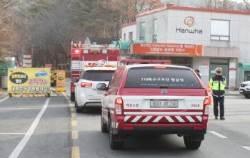 2월 한화대전공장 폭발사고는 정전기가 원인