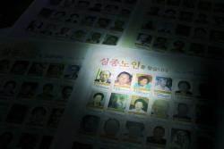 5년간 행방 못 찾은 실종자 4614명...사망 실종자 10명 중 9명은 성인
