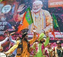 [사진] 인도 모디 총리 재집권 확정