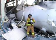 강릉 수소탱크 폭발…150m 떨어진 곳에서도 유리창 파손