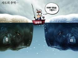 [박용석 만평] 5월 24일