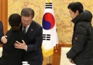 """故김용균 어머니, 대통령에 """"국민 생명 지켜달라"""""""