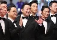 """예정화 공개 연인 마동석 """"결혼은 내년에, 올해 가려고 했는데…"""""""
