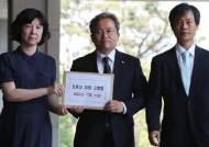 민주당, '외교상기밀누설 혐의' 강효상 의원 검찰 고발