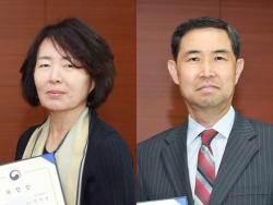 삼육대 주미경·최수동 교수, '스승의 날' 교육부장관 표창