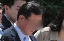 '가습기 살균제 원료물질 제조' SK 케미칼 前 직원 구속