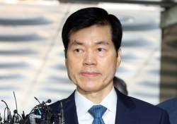 '삼바 증거인멸 지시' 혐의 김태한 대표 구속기로…檢, <!HS>삼성<!HE> '윗선' 겨누나