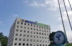 서울교육청 1조6천억 증액 추경, 고교무상교육 375억 투입