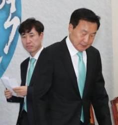 """법원 """"손학규, 바른미래 지명직 최고위원 임명 정당"""""""
