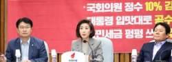 """""""머리서 총선 지우라"""" 이해찬과 이인영 갈라치는 한국당,"""