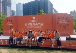 서울시립대, 27일 '미혼 한부모' 휴먼라이브러리