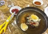 맛 없기로 유명한데···캄보디아 北식당 왜 인기일까