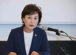 """""""지하철 일산까지 연장"""" 김현미 발표에 검단·다산도 반발"""