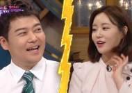 """허송연 """"전현무와 친해진 계기는 동생 때문…열애설은 아냐"""""""