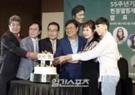 [종합IS] '영원한 韓 앨비스 프레슬리'..남진, 후배 참여한 55주년 헌정 앨범