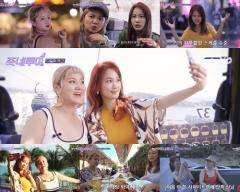 '죽네투어' 김지민·박나래, 여행 욕구 자극한 감성 충만 찰떡 케미