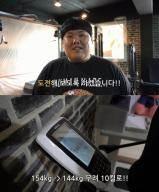 """김수영, 10kg 감량 성공…""""80kg까지 빼 보디빌더 도전하고파"""""""