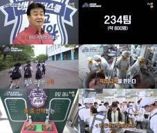 """'고교급식왕' PD """"최종 선발된 고등셰프 8팀, 참신한 아이디어로 무장"""""""