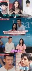 """'연중' 션 """"박보검, 바자회 소식 듣고 기부 위해 가장 먼저 연락"""""""