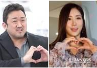 """[칸·이슈IS] 마동석 측 """"연인 예정화와 내년 결혼? 확정 아닌 희망""""(공식)"""