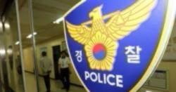 청주서 20~30대 추정 남녀 4명 숨진 채 발견…경찰 수사