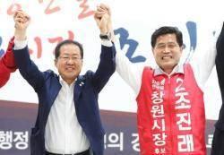 """민경욱, 조진래 사망에 """"도대체 몇 명이 더 필요한가?"""""""