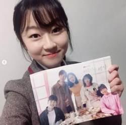 """'아름다운 세상' 김환희, 마지막 대본 인증샷 """"수호 안녕"""""""