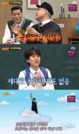 """[리뷰IS] """"소집해제 후 첫 예능""""..규현, 돌아온 규발라 feat. 정은지 (아는형님)"""