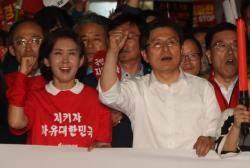 """""""달이 몰락하네"""" 한국당, 서울서 야간집회…""""추산 5만명"""""""